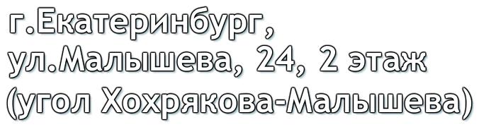 Cанатории Урала и России
